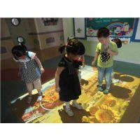 """专业儿童智能早教系统 儿童互动游戏 上海豪派MAGIC FLOOR""""魔幻地面"""""""