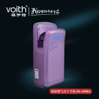 TYC422W感应式高速干手机同款VOITH 福伊特HS-8588A