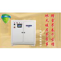 德深 卧式 PLC 工业 电锅炉 电采暖炉 厂家直供 378KW 供暖面积3780平米