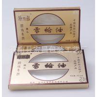 长白山特产雪蛤油磨砂包装纸盒定做 灵芝粉彩盒印刷加工