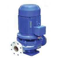 ISG系列单级立式心泵,不锈钢离心泵,立式离心泵