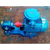 焦油渣油泵_焦油渣油泵价格_优质焦油渣油泵