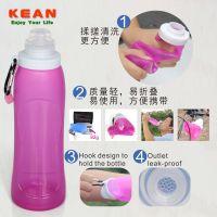 户外旅行新品 硅胶折叠水壶 出行便携水袋 缩骨杯 创意礼品可定制