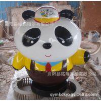 供应熊猫人公仔 玻璃钢卡通雕塑 熊猫人定做直销大型迎宾