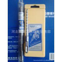 博深工具电锤钻头10mm*150mm