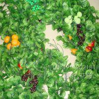 仿真果藤,仿真植物,仿真蔬菜藤条,装饰果藤,塑料果藤条 蔓藤