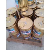 爱迪斯全国专供溶剂型橡胶沥青防水涂料