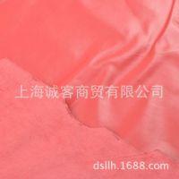真皮皮料 面料 皮革 整张出售 羊皮 西瓜红 Y-35