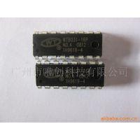 语音芯片WT588D16-28SS 电子锁语音IC、门铃语音IC
