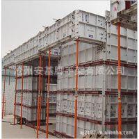铝合金模板 建筑铝模板支撑 建筑铝模板斜支撑