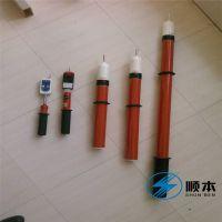 顺本验电器规格:10kv 高压验电器。35kv声光验电器