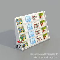 BEK15-B134A 木制幼儿园儿童白色简易书架