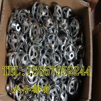 供应优质平价机床铸铁手轮