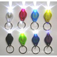 深圳工厂生产LED钥匙扣灯发光锁匙扣 钥匙灯 迷你龟灯 速卖通热销