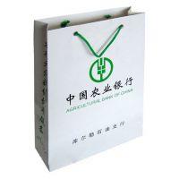北京手提纸袋_纸质材料_包装材料 包装纸袋250克白卡纸袋