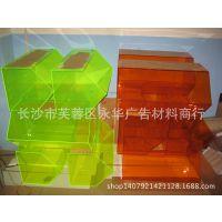 亚克力盒子定做加工 亚克力收纳盒 可订货生产 厂家直销亚克力板