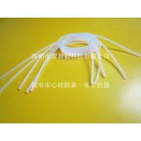 橡胶密封条 圆形直径0.5 1.0 1.5 1.8 2.0 3.0mm现货硅胶实心条