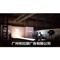 广州萝岗开发区新品发布会策划模特展示演艺节目推荐