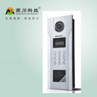 楼宇对讲单元门口机GC-S10液晶单元主机厂家可视对讲