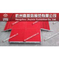杭州嘉益信专业生产各类舞台