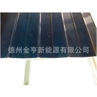 1000*2000阳台帮定蓝膜太阳能集热器