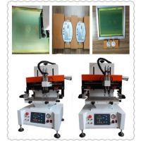 重庆供应精密型台式丝印机,小型2030丝印机报价
