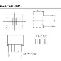 XDK-B5红光光条数显管、A1013光条红光、B5SR、5段单色数码管