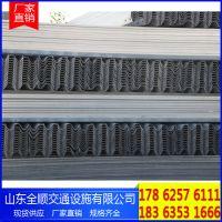 波形梁钢护栏板 道路隔离波形护栏板
