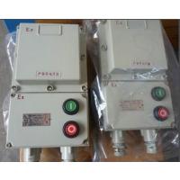 BQC61-32A/380V防爆电磁启动器