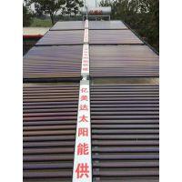 唐山太阳能供暖 亿美达商用太阳能热水器别墅宾馆供热供暖系统节能热水设备