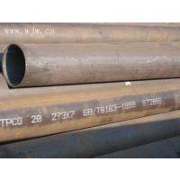 钢管之都聊城生产219*30无缝管/45#材质