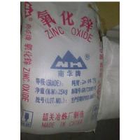 东莞市,深圳市,惠州市,博罗地区卖氧化锌99.7%优质送货上门供应商