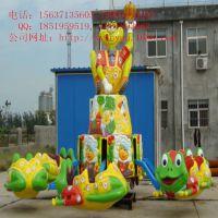 供应安全美观的青蛙王子游乐设备/儿童成长乐园/精工制造刺激好玩