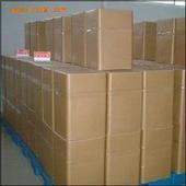 高光生物专业生产罗汉果甜苷 罗汉果提取物 质量好 欢迎致电