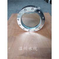 厂家直销 管道容器视镜 法兰容器视镜 不锈钢平面容器视镜