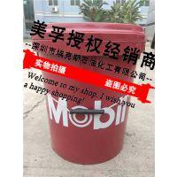 【埃Mobil Hydraulic AW100克斯】美孚液压油AW100#