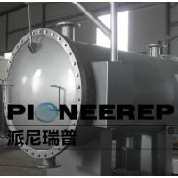 青岛派尼瑞普大型臭氧发生器