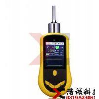 贵州浩诚臭氧发生仪LC-O3泵吸式臭氧检测仪响应时间
