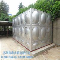 翔海水箱:保温效果好,不生锈,规格齐全,可任意组合。