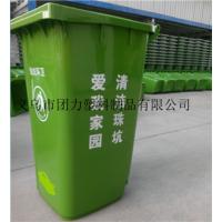 慈溪240升奥图塑料垃圾桶 可挂车垃圾桶