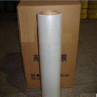 海鑫包装(图),深冲压保护膜批发价,深冲压保护膜