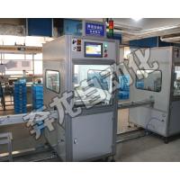 奔龙自动化CQB7L-40漏电断路器自动通断、耐压检测生产线