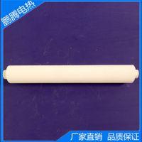 鹏腾电热器厂家直销 各类电阻陶瓷棒 电阻陶瓷管 氧化铝陶瓷