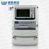 威胜品牌DTSD341-U1_3×220/380V三相电能表|电度表¥1500