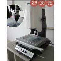 微小齿轮精密测量仪二次元影像仪苏州高密