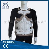 厂家直销 正品高位可调式透气型胸腰椎固定支具 腰部术后康复固定 铭瑞