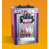 厂家直销冰淇淋柜 冰淇淋机 款式新颖