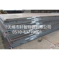 供应无锡主营进口及国产SA387Gr91压力容器合金钢板现货
