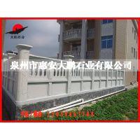 福建石材雕塑厂家供应 石围墙安全防护 质量保证