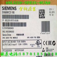 上海西门子V90伺服电机5KW